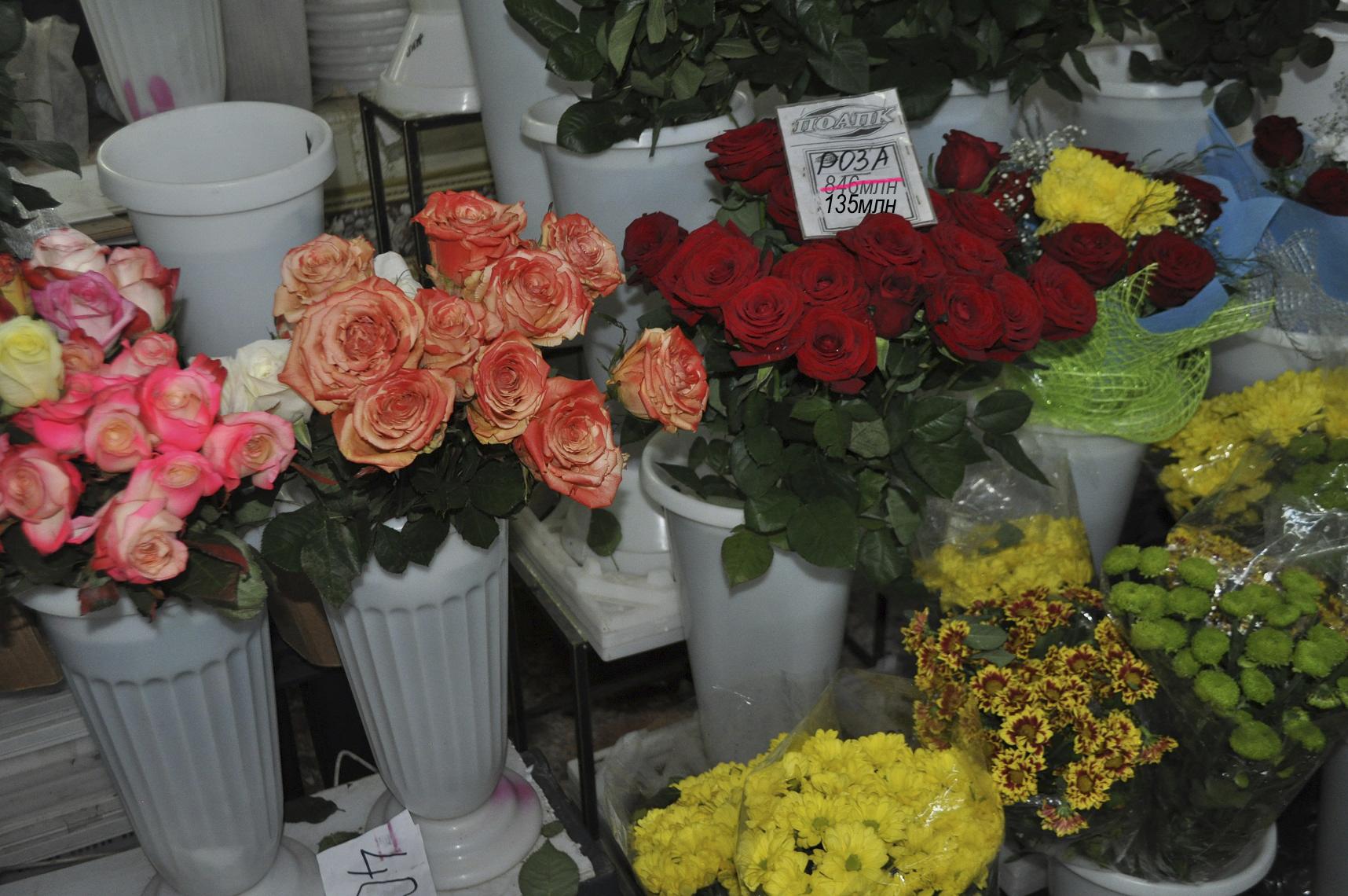 Магазин, мокшан оптовая база цветов