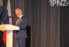 Инвестиционное послание губернатора Пензенской области-2019