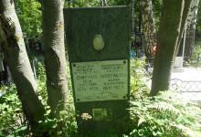 Заброшенные могилы ветеранов Великой Отечественной, Пенза