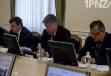 Планерка в правительстве Пензенской области 24 августа 2019 года