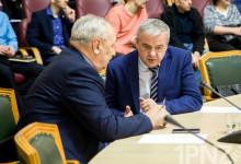 Круглый стол по обустройству общественных пространств, 11.03.2020