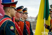 Знамя Победы в Пензе, 30.04.2020