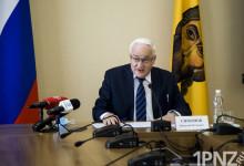 Подписание декларации по урегулированию трудовых отношений, 22.05.2020