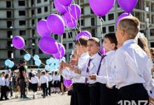 Открытие школы №78 в Пензе, 01.09.2020