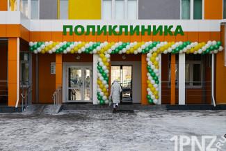 Курс на высокое качество жизни. Город Спутник подарил современную поликлинику для 25 тысяч детей