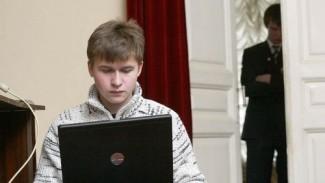 Пензенское УФСКН заблокировало более 500 сайтов с пропагандой наркотиков с помощью молодых волонтеров