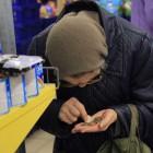 Пензенские старики могут лишиться пенсии