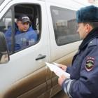 Сотрудники ГИБДД проверят пензенских таксистов и общественный транспорт