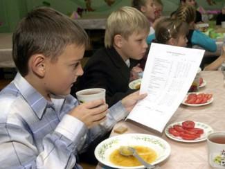 Либо первое, либо второе. Весь октябрь пензенским школьникам в столовых не давали мясо