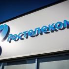 «Ростелеком» подключил к интернету магазины компании «Фортуна» в Пензенской области