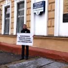 Активисты пензенского КПФР потребуют увольнения подполковника Андрея Мамешина на митинге у здания УМВД