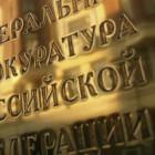 «Великий комбинатор» Смольняков. По делу создателя пирамиды «Возрождение» утвердили обвинительное заключение