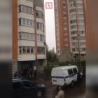 В Подмосковье подорвался 19-летний консьерж из Пензенской области