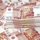 «Сердобский машиностроительный завод» оштрафовали  на 264 тысячи рублей
