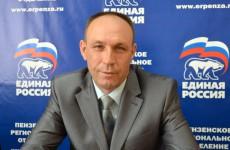 Назначен курировать внутреннюю политику. Василий Трохин стал новым зампредом правительства Пензенской области