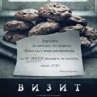 """Новый эпичный фильм ужасов """"пришел с визитом"""" к пензенским любителям кино"""