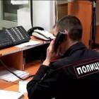 В Пензенской области стартовала акция «Сообщи, где торгуют смертью!»