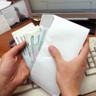 Начальник пенсионного фонда Неверкинского района попался на коррупции