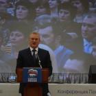 В пензенской филармонии началось ежегодное инвестиционное послание губернатора