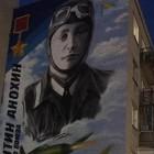 На Красной появилось граффити с изображением пензенского военного летчика