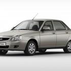 В ноябре 2017 года «АвтоВАЗ» остановит производство «Приоры»