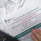 «ТНС энерго Пенза» заплатит штраф в размере 150 000 рублей за незаконные поборы с жителей Пензы