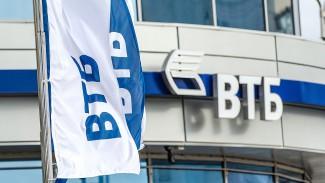 СМИ: «В Пензе из кассы «Банка ВТБ» исчезло почти 100 миллионов»