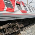 Из-за жителей Мордовии с рельс сошел пассажирский поезд