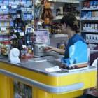 Погибшая в пензенском магазине женщина пришла туда вместе с супругом
