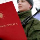 Пензенская область – в числе регионов РФ с самыми высокими показателями годности граждан к военной службе