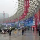 Представителей пензенских предприятий зовут в Китай