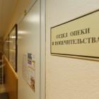 В Москве в приемной семье проживали 12 детей зараженных СПИДом