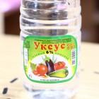 Жительница Воронежской области напоила трехмесячного малыша уксусом