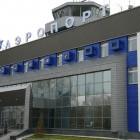 В Пензе будет построен новый аэропорт