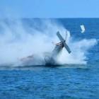 Пассажирский самолет упал в море возле Рио-де-Жанейро