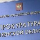 Пензенская прокуратура «нагнула» УК более чем на четыре миллиона