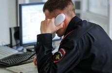 В Пензенской области полиция ищет без вести пропавшую психбольную пенсионерку