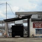 ОАО «Студенецкий мукомольный завод» выступит поручителем кредитов на сумму 8,8 млрд.рублей
