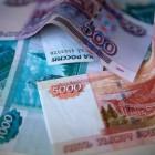 Депутат Госдумы предложил наложить табу на ростовщичество в России