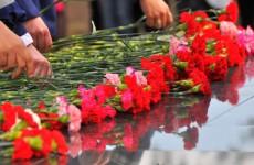 Жители Пензы почтили память воинов-афганцев