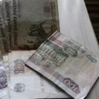 У пензенцев возникнут трудности с денежными переводами на Украину