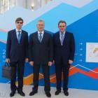 Белозерцев и Лидин посетили инвестиционный форум в Сочи