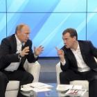 Президент России Владимир Путин сообщил о болезни Дмитрия Медведева