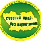 В Пензенской области стартует масштабная антинаркотическая акция