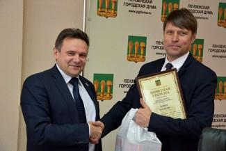 Сергею Куличкову на День рождения подарили произведение искусства