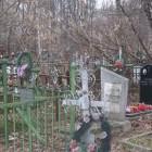 Жителя Константиновки и убитых им экс-супругу и тещу похоронили рядом друг с другом