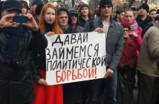 «Димон, выйди вон»: что потребовали у Путина и Белозерцева участники митинга против коррупции в Пензе