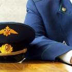 Пензенские прокуроры уличили сотрудников ИК в нарушении закона в сфере госзакупок