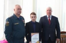 В Пензенской области подросток, спасший жизнь тонущему рыбаку, может получить почетную награду