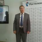50 тысяч семей в Пензенской области пользуются услугами «Ростелеком»